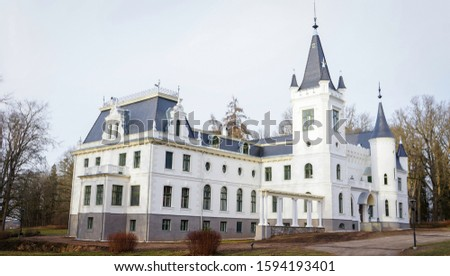Stameriena Castle in Eastern Latvia after the facade reconstruction in 2019