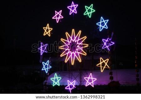 star Light Background #1362998321