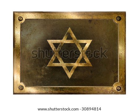 Star of David on yellow brass plate