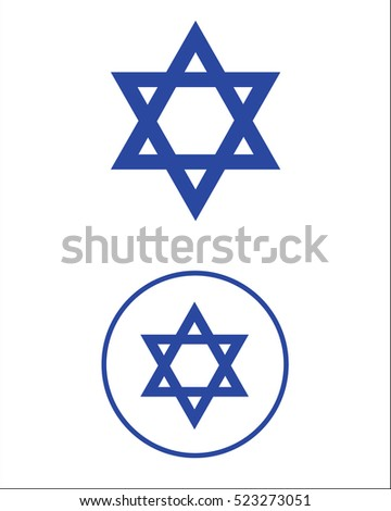 Star of David Symbol Set #523273051