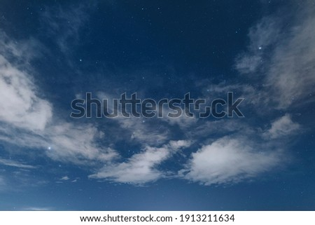 Starry night sky with clouds Foto stock ©