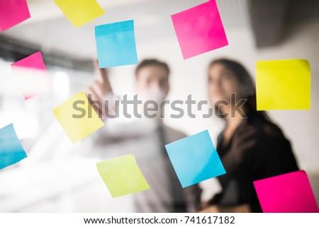 start up business people group working everyday job at modern office. Tech office, tech company, tech startup, tech team. #741617182