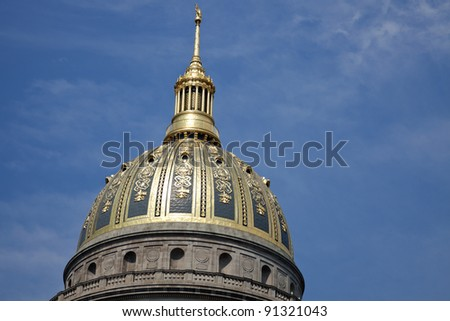 State Capitol Building in Charleston, West Virginia
