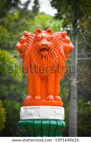 State Emblem of India statue lion idol made of stone with tricolor #1491648626