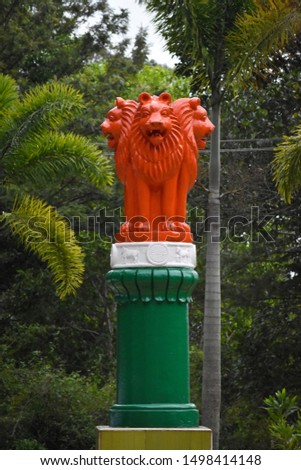 State Emblem of India statue lion idol made of stone with tricolor #1498414148
