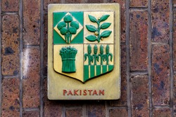 State emblem of Pakistan with cotton, tea, jute and wheat