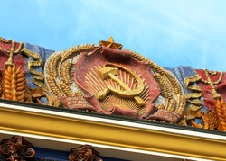 "State emblem of the former Ukrainian Soviet Socialist Republic with gold sickle and hammer and  inscriptions: ""Ukrainian RSR"",""Workers of all countries, unite!"", ""Proletarian All-Ukrainian, come on!"""