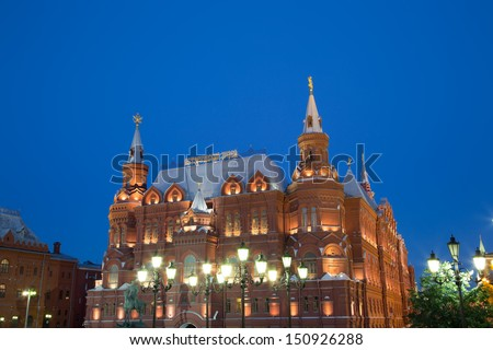 State Historical Museum at night. Moscow, Russia #150926288