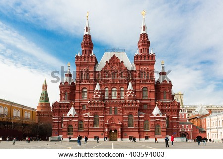 State Historical Museum on Red Square in Moscow, Russia