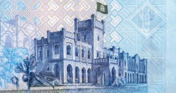 State House, Ocean Road, Dar es Salaam. Portrait from Tanzania 1000 Shillings 2010 Banknotes.