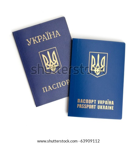 State passport and travel documents of Ukraine
