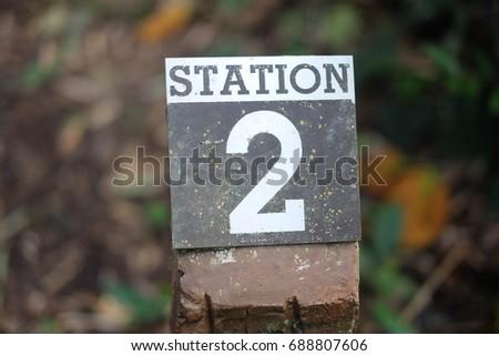 Station '2' #688807606