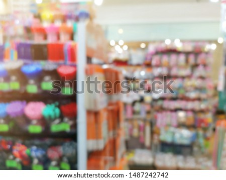 Stationery and miscellaneous consumer product on shelves in the convenience store, concept blurred background. #1487242742