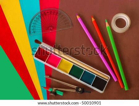 stationery: compasses, paints, protractor, pencil