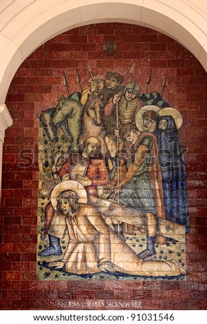 Stations of the Cross:Jesus falls the second time; A panel of Portuguese tiles outside the shrine of Fatima