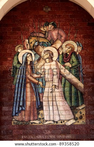 Stations of the Cross: Jesus meets his Blessed Mother; A panel of Portuguese tiles outside the shrine of Fatima