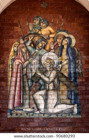 Stations of the Cross:Veronica wipes the face of Jesus; A panel of Portuguese tiles outside the shrine of Fatima
