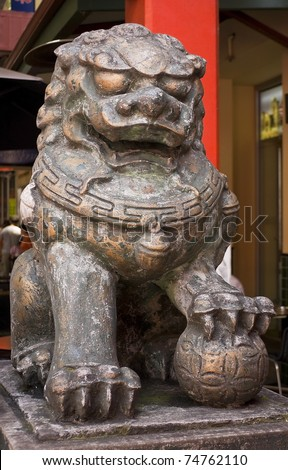 "Statue of a Chinese ""Guardian Lion"" at the entrance of Chinatown in Sydney, Australia"
