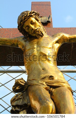 Statue of Jesus Christ. Sacred Heart. Christianity symbol