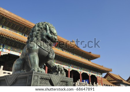 Statue of Lion at the Forbidden City in Beijing, China,