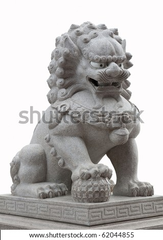 Statue Of Lion Isolate On White Background