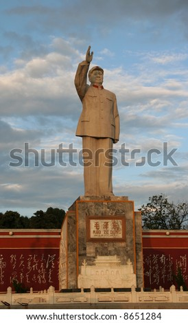 Statue of Mao Tse Tung, Lijiang, Yunnan, China.  During the 60s-80s Mao statues were everywhere in China and became a symbol of the Cultural Revolution.  No property release is required.