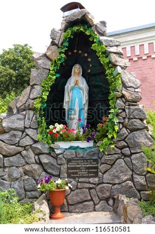 Statue Of Mother Mary At Grotto Berdychiv Zhytomyr