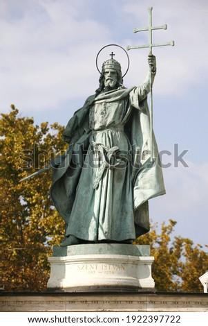 Statue of Saint Stephen Istvan King of Hungary  on Heroes Square Budapest Hungary Сток-фото ©