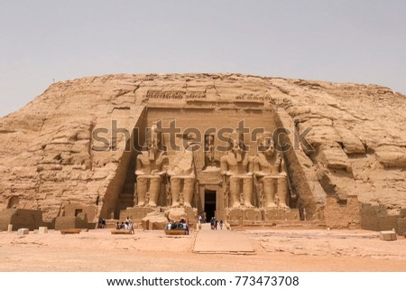 Statues of other Egypt. With the temple monuments megaliths #773473708