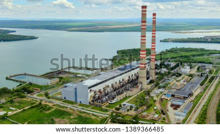 Stavropol GRES — thermal power plant