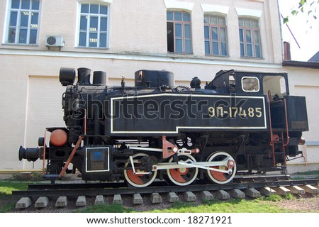 Steam engine. Higher technological school. Kiev,Ukraine. Campus. Historical area.