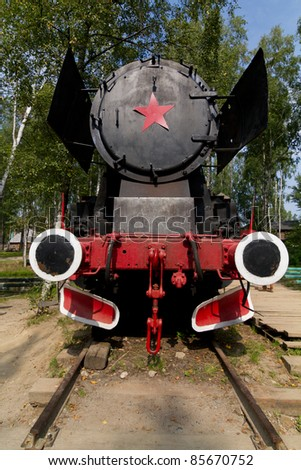 Steam locomotive with rusian star