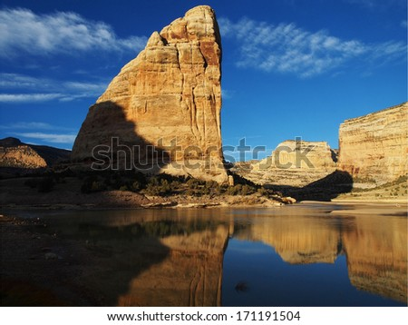 Steamboat Rock at the Confluence of the Yampa and Green Rivers in Dinosaur National Monument