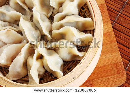 Steamed Chinese Dumplings