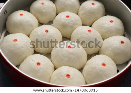 steamed dumpling in the steaming pot. #1478063915