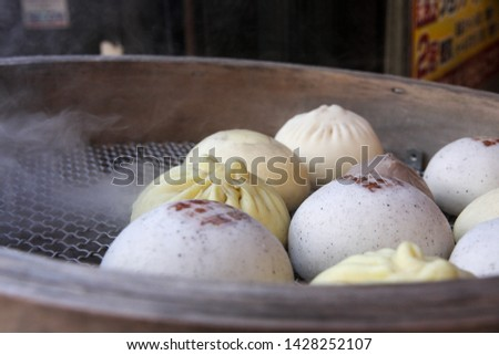 Steamed dumpling, steamed stuff bun. Popular Chinese food. #1428252107