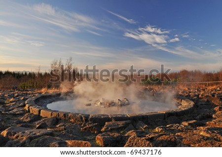 Steaming geothermal hot water in fountain, Reykjavik, Iceland