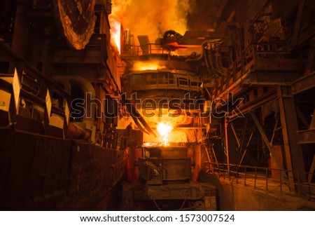 steel and metal production in a steel mill. Сток-фото ©
