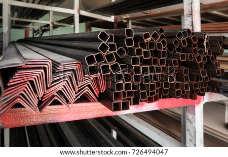 steel beam for building #726494047