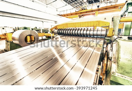 Steel coil cut machine. Industrial environment and business concept. Сток-фото ©