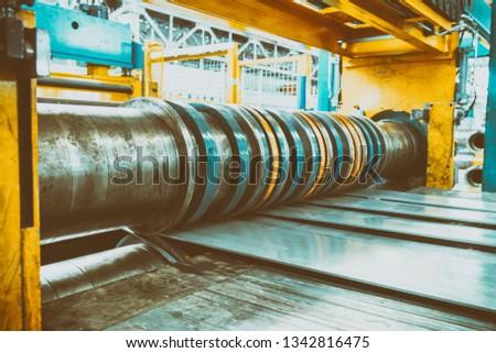 Steel Cutting Machine. Industrial machine for metel sheet coils cut, business concept. #1342816475