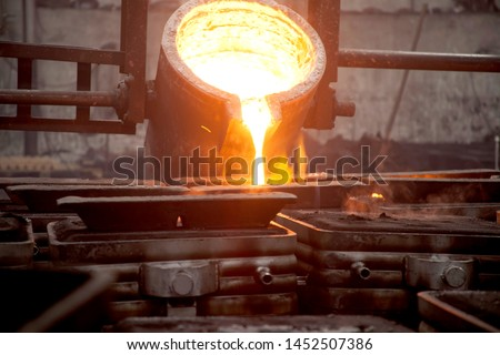 Steel foundry (iron foundry, smeltery) Foto stock ©