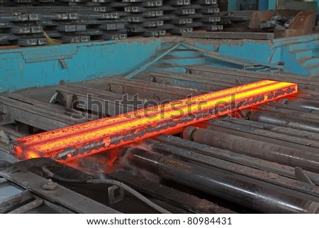 steel ingot in the workspace, North China.