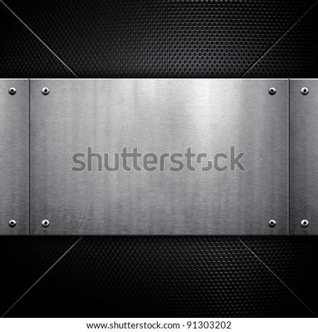 steel plate - stock photo