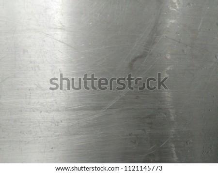 steel plate metal background #1121145773