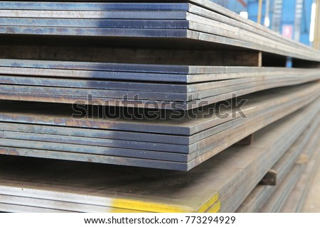 Steel Plate Structure #773294929