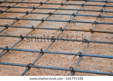 Steel rod or steel bar that was cross connected by steel wire for prepare to concrete pouring construction, reinforcement metal framework for concrete pouring #566795188