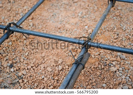 Steel rod or steel bar that was cross connected by steel wire for prepare to concrete pouring construction, reinforcement metal framework for concrete pouring #566795200