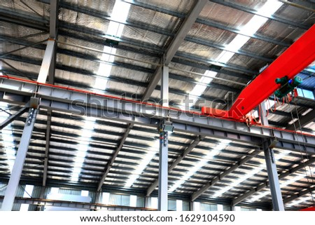 Steel structure building industrial plants