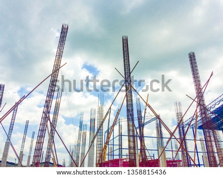 Steel structure in construction. #1358815436